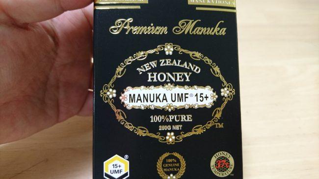 UMFマヌカハニー食べてみた/KOUKIニュージーランド産3