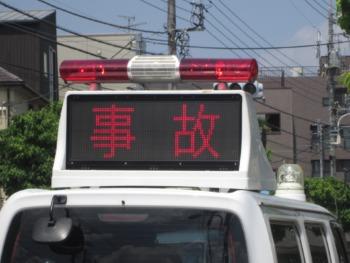 パトカー 交通事故