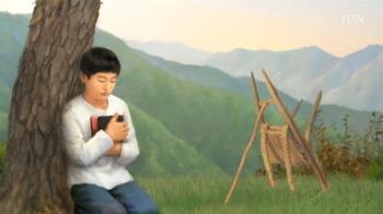 鄭明析牧師 少年期 キリスト教福音宣教会